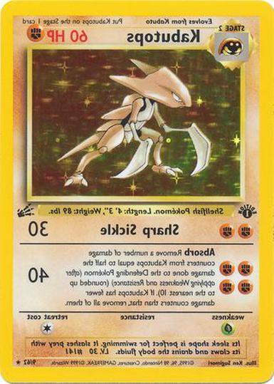 kabutops pokemon card for sale