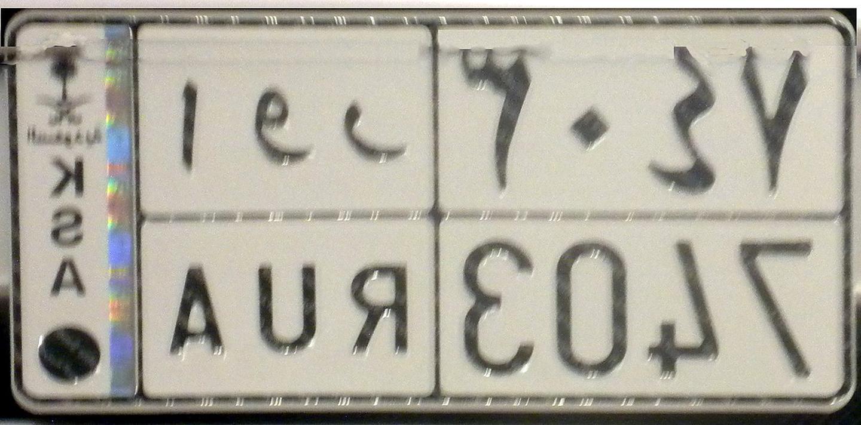 LIBYA TRIPOLI Metal License Plate Frame Tag Border Two Holes