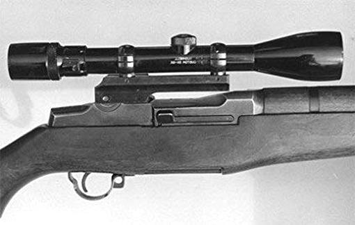 m1 garand scope for sale