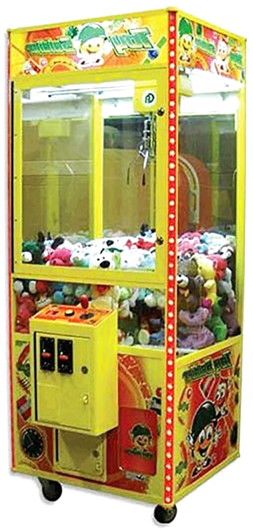 toy crane machine for sale