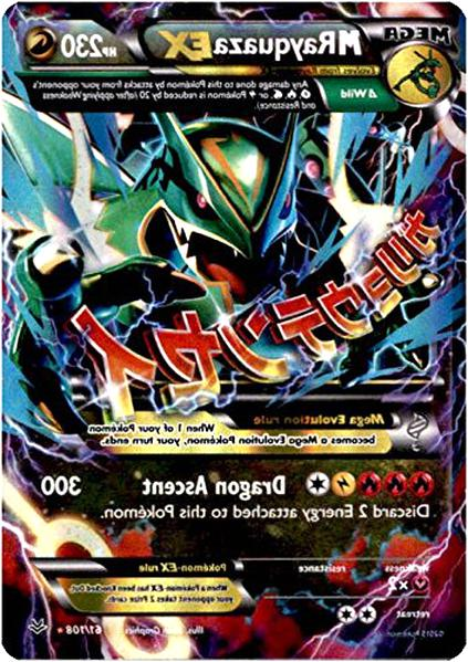 rayquaza pokemon cards for sale
