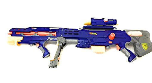 nerf longshot for sale