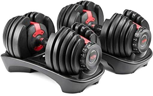 weights adjustable dumbbells for sale