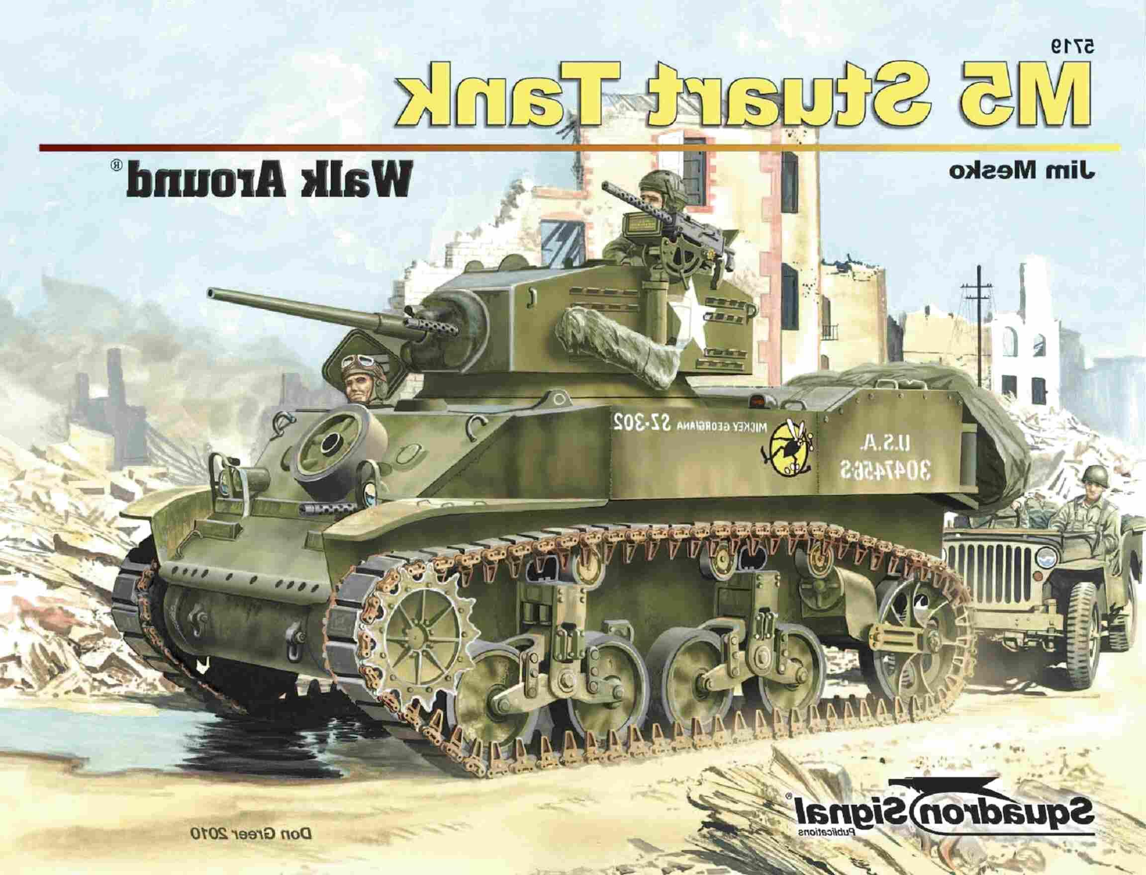 m5 stuart tank for sale