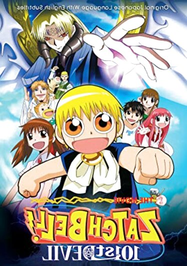 zatch bell for sale