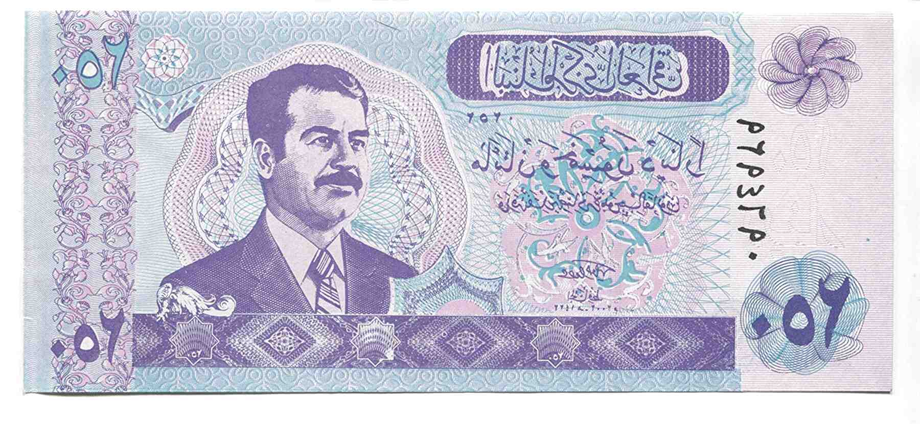 dinar for sale