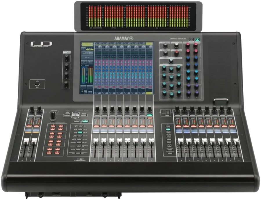 yamaha digital mixer for sale