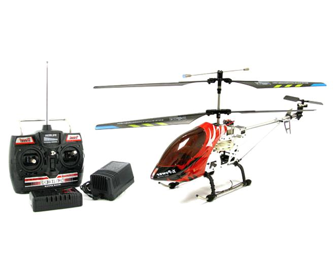 exceed helicopter for sale