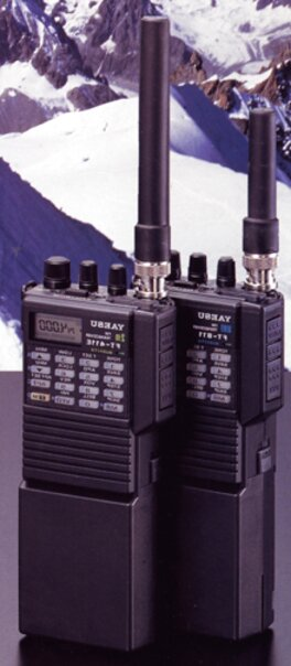 yaesu ft 411 for sale