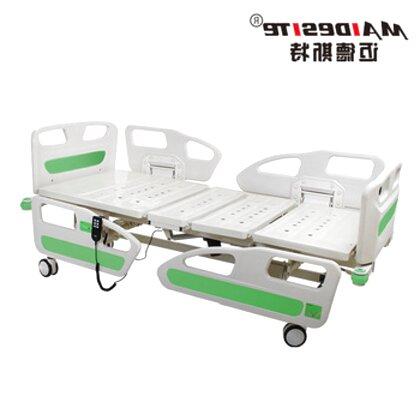 adjustable medical bed for sale