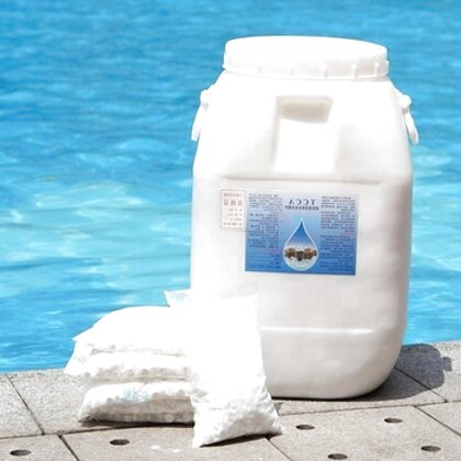 swimming pool chemicals for sale