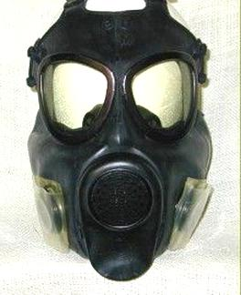m17 gas mask for sale