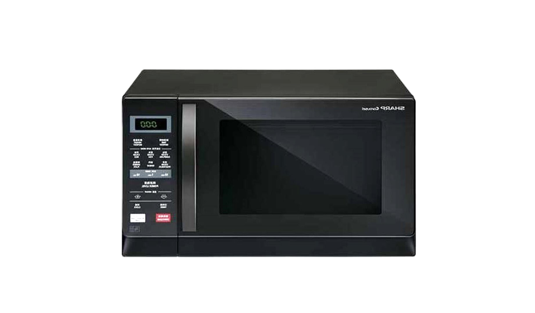 Sharp Microwave Oven For Sale Only 2 Left At 70