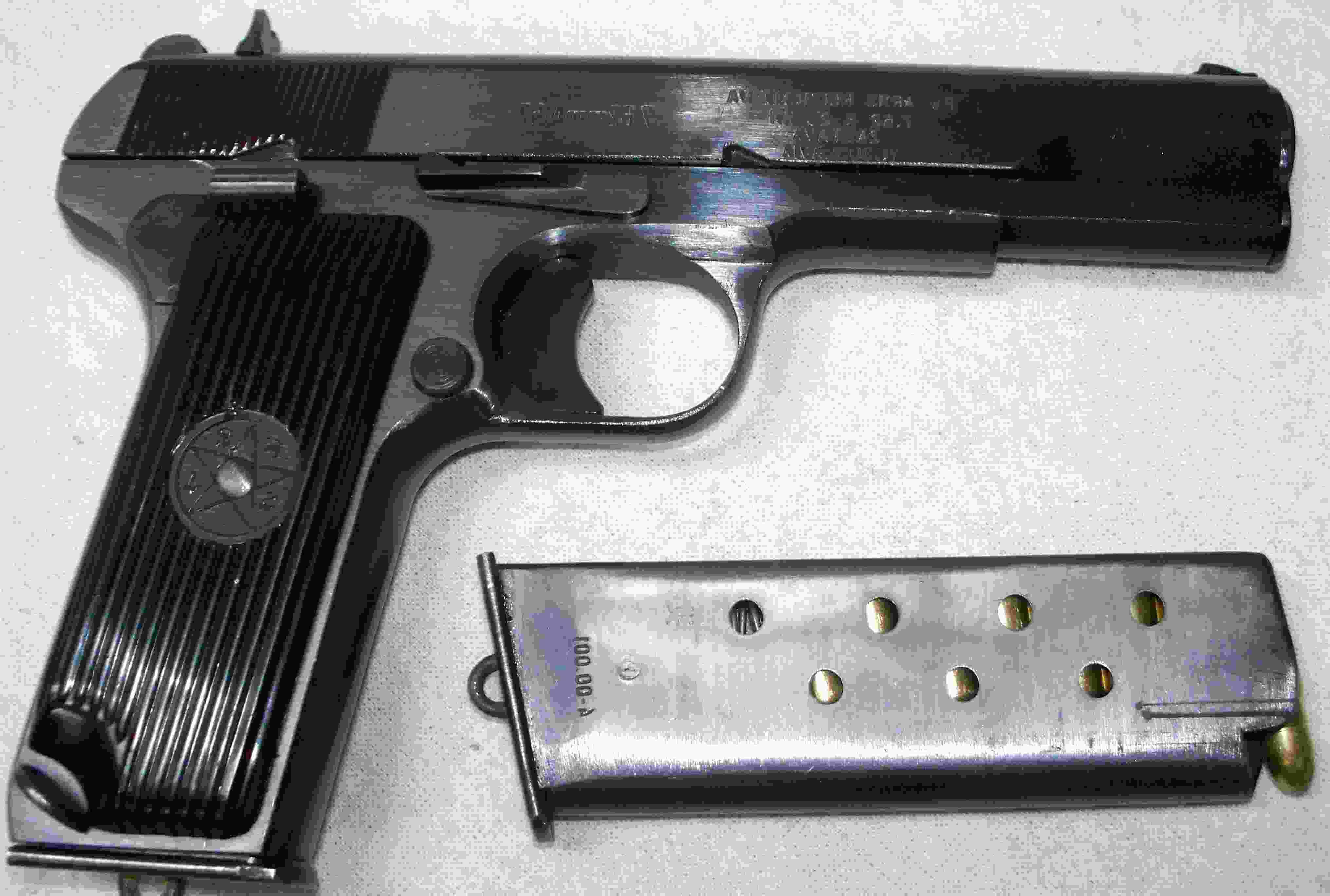 M57 tokarev holster yugoslavian WTS: TT33