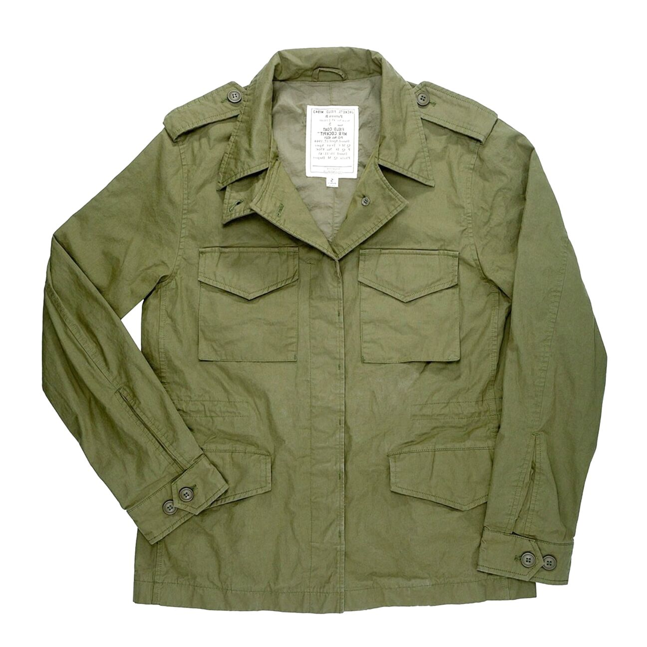m43 jacket for sale