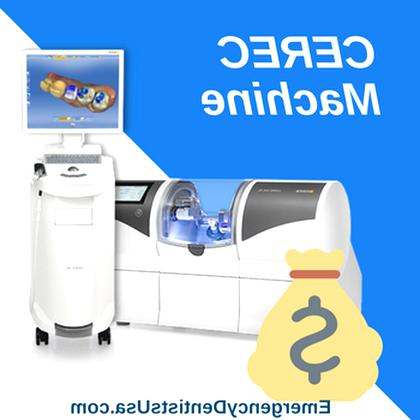 cerec machine for sale