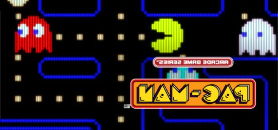 pac man game for sale