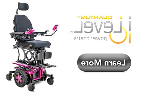 quantum wheelchair for sale