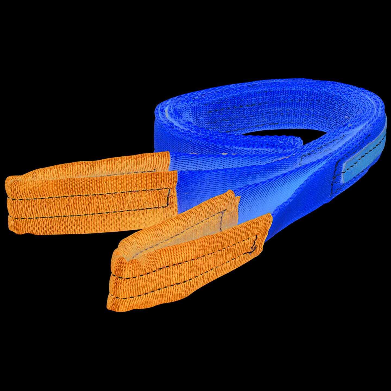 sling for sale