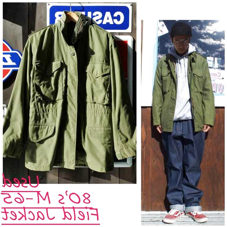 m65 field jacket small for sale
