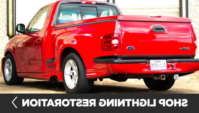 ford lightning parts for sale