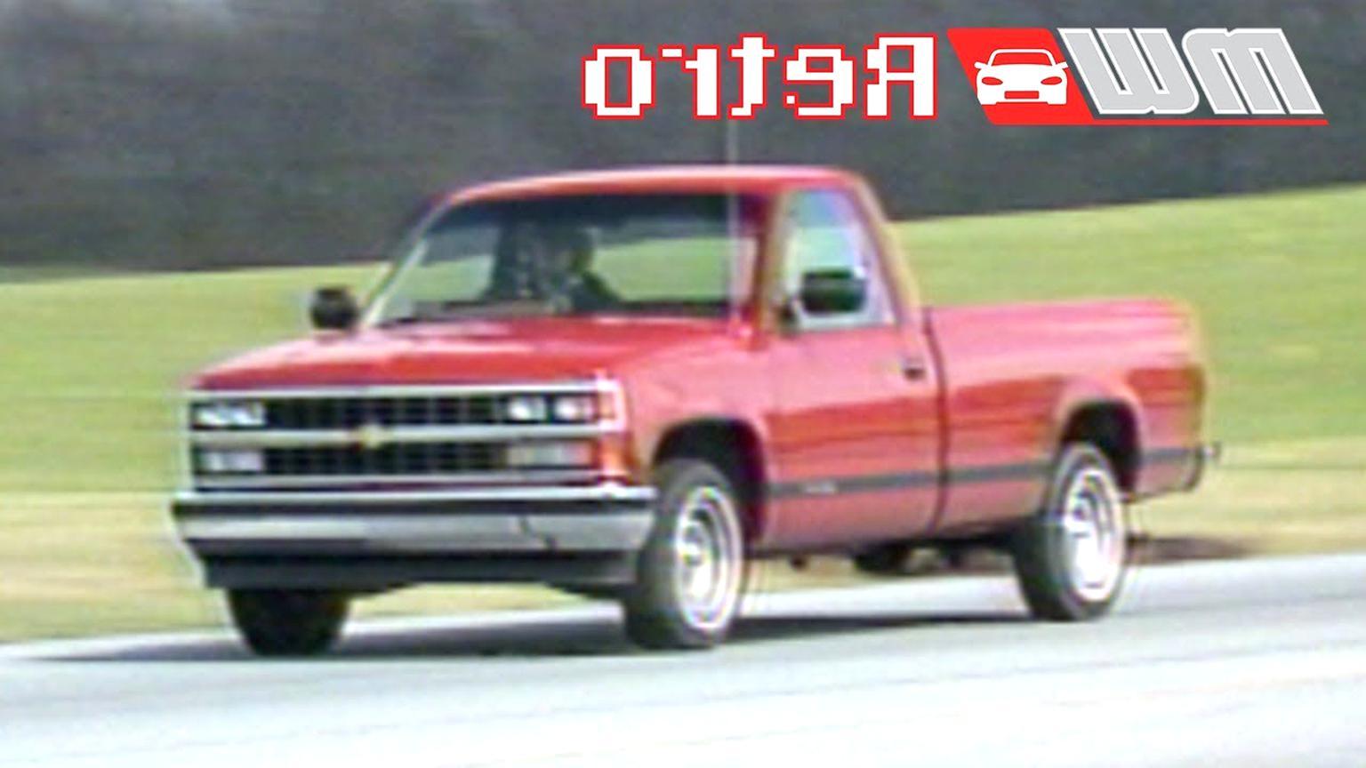 1988 chevy silverado for sale