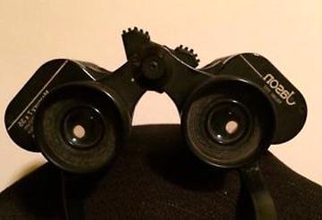 jason empire binoculars 7x35 for sale