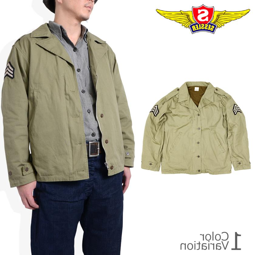 m41 jacket for sale