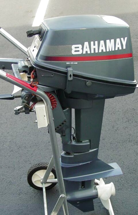 yamaha 8hp boat motor for sale