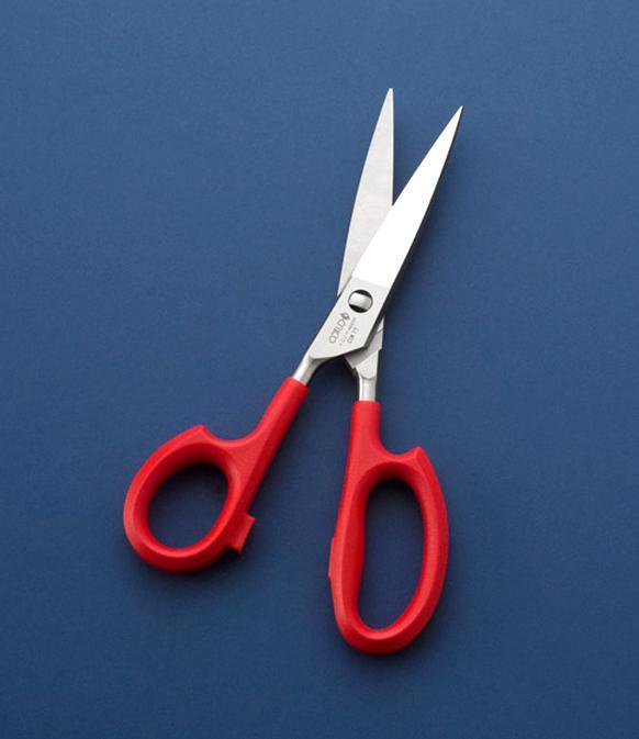 Cutco Scissors
