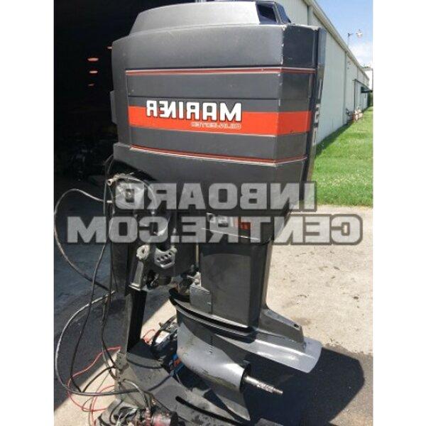 mariner outboard motor for sale