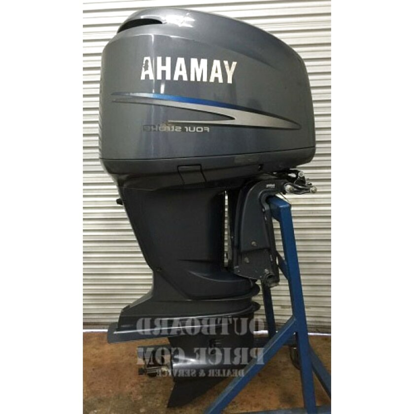 yamaha 225 outboard for sale