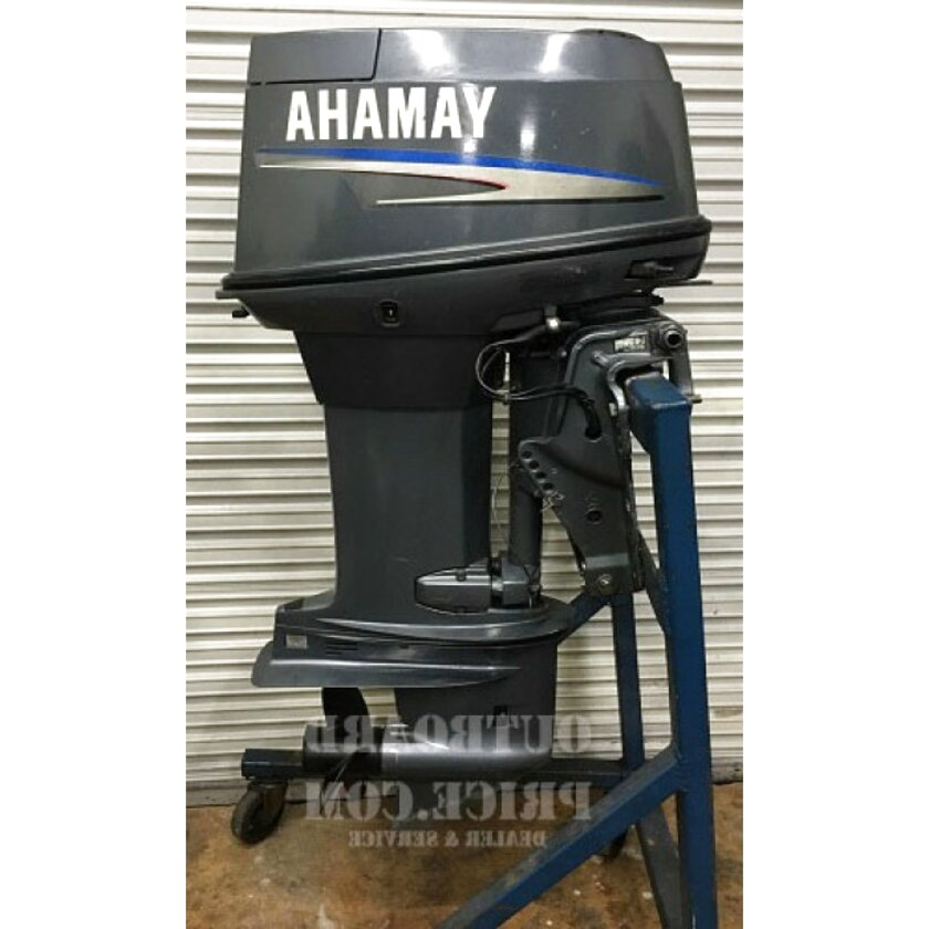 50 hp outboard for sale