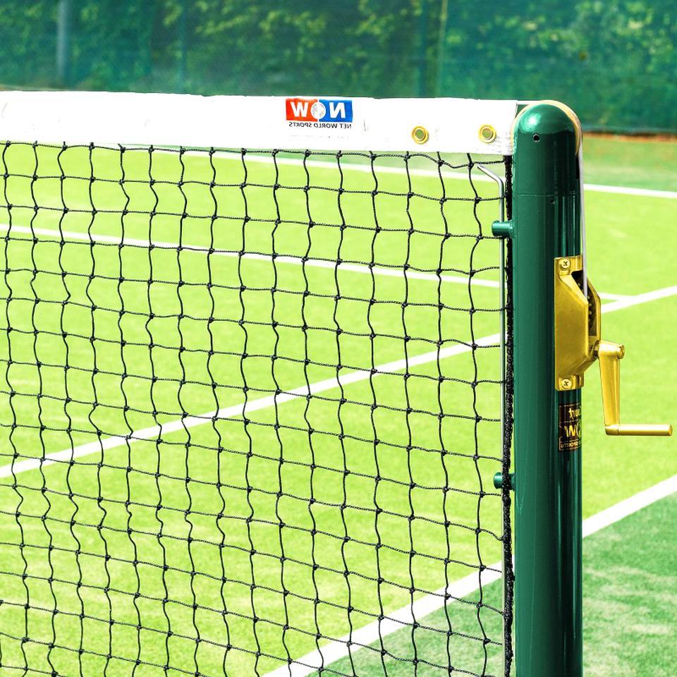 tennis net for sale