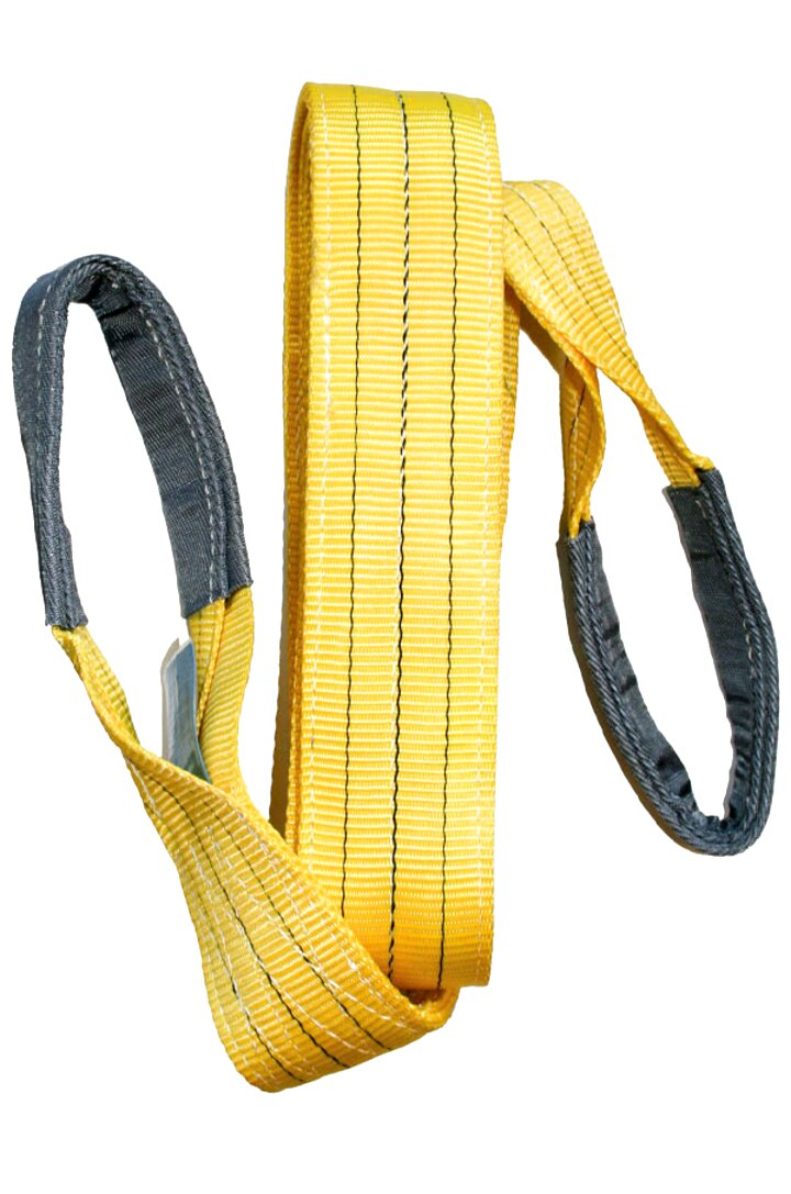 lifting slings for sale